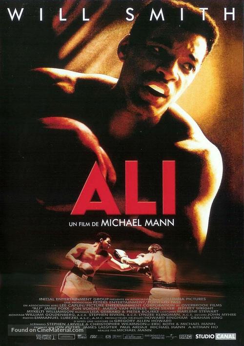 Ali - French DVD movie cover