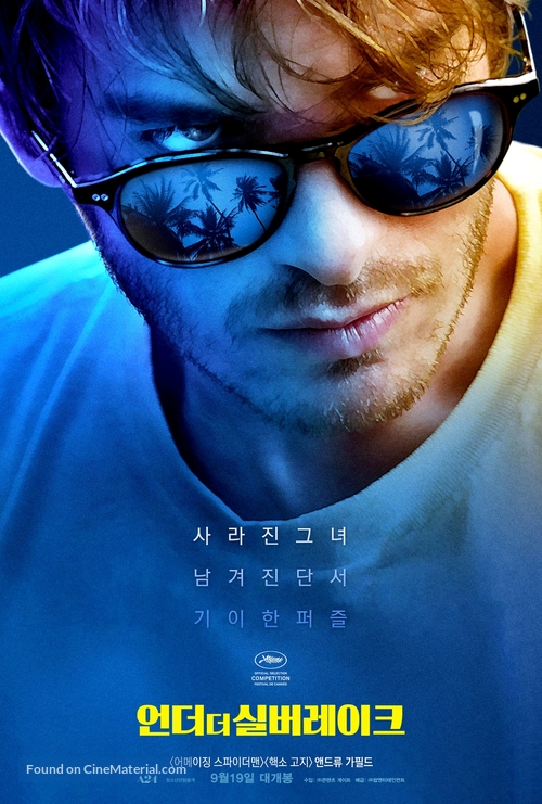 Under the Silver Lake - South Korean Movie Poster