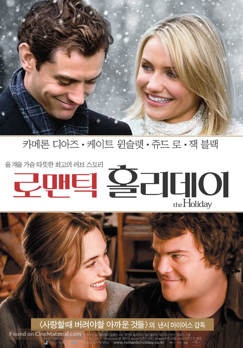 The Holiday - South Korean Movie Poster