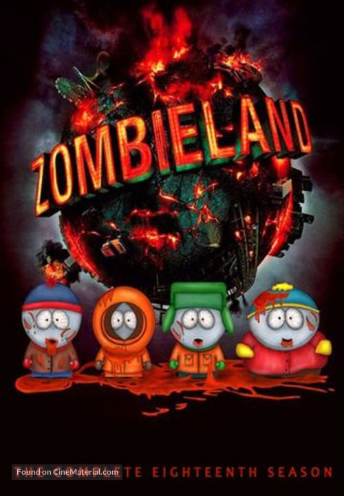 """""""South Park"""" - DVD movie cover"""