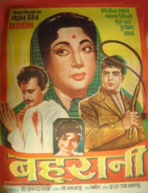 Bahurani - Indian Movie Poster