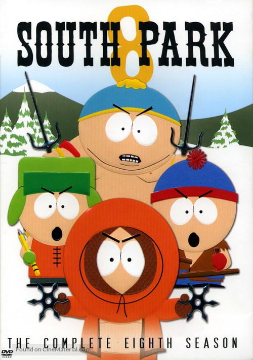 """South Park"" - Movie Cover"