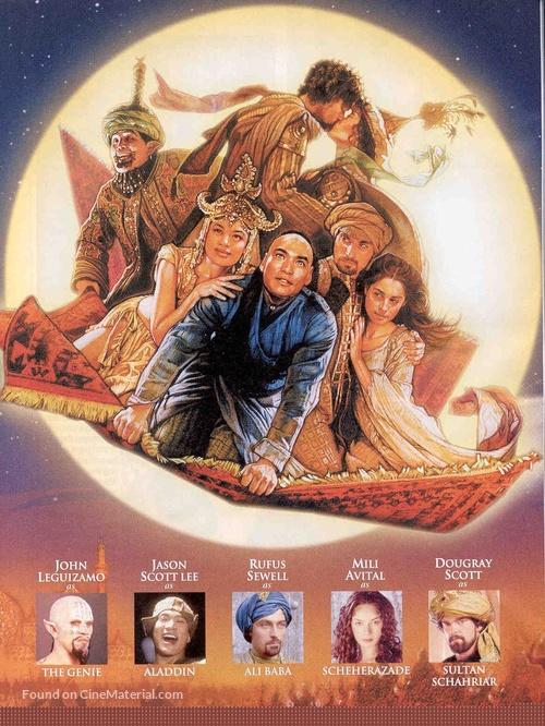 Arabian Nights - Movie Poster