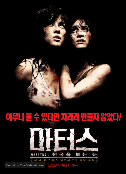 Martyrs - South Korean Movie Poster