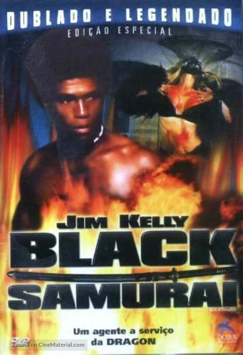 Black Samurai - Brazilian DVD cover