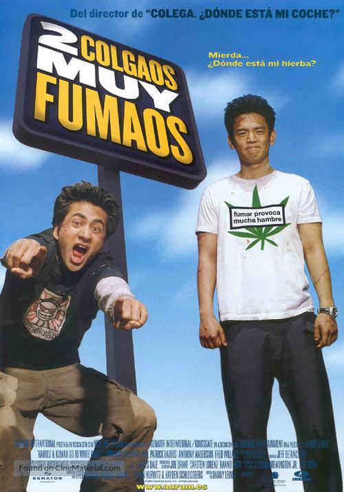 Harold & Kumar Escape from Guantanamo Bay - Spanish Movie Poster