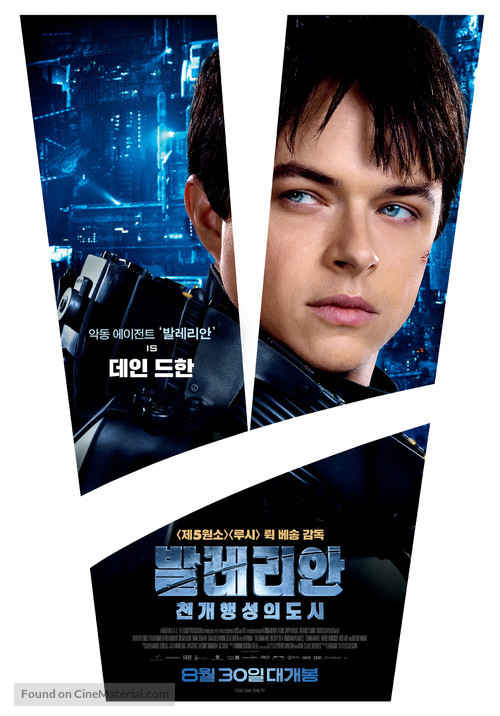 Valerian and the City of a Thousand Planets - South Korean Movie Poster