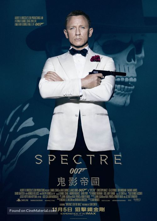 Spectre - Hong Kong Movie Poster
