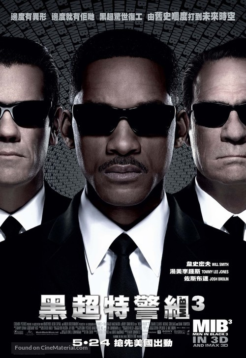 Men in Black 3 - Hong Kong Movie Poster