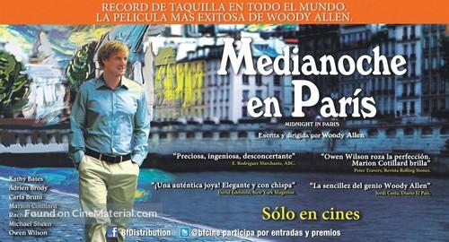 Midnight in Paris - Chilean Movie Poster