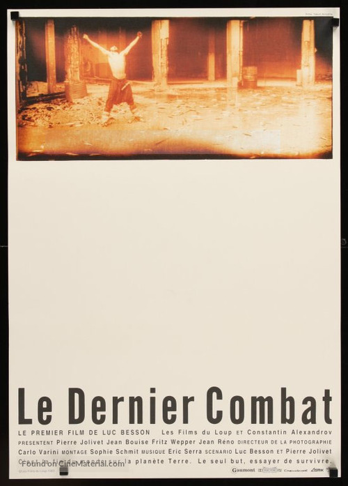 Le dernier combat - Japanese Movie Poster