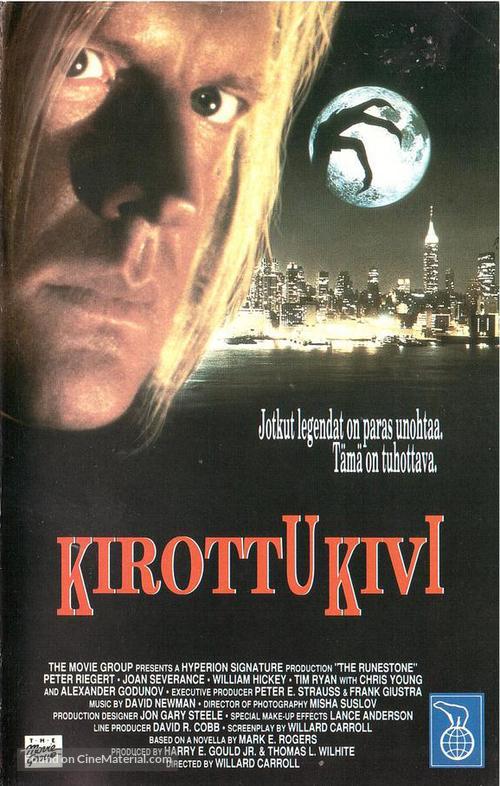 The Runestone - Finnish VHS cover