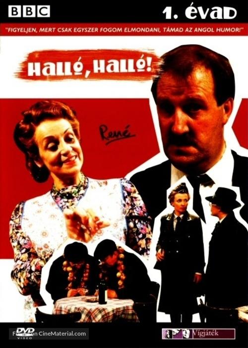 """""""'Allo 'Allo!"""" - Hungarian DVD cover"""