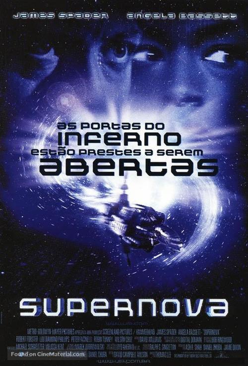 Supernova - Brazilian Movie Poster