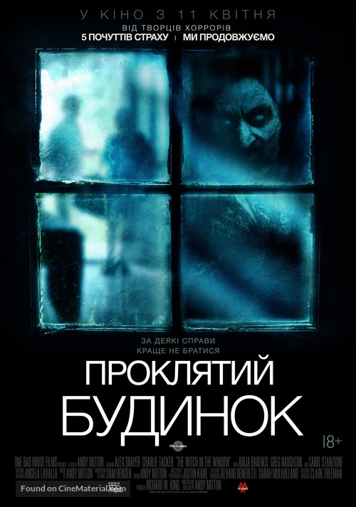 The Witch in the Window - Ukrainian Movie Poster