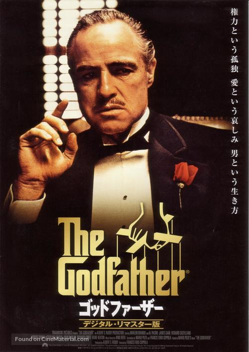 The Godfather - Japanese Movie Poster