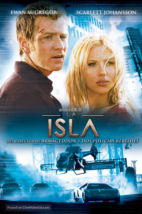 The Island - Argentinian DVD movie cover