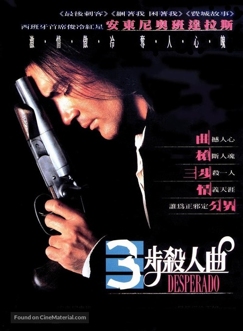 Desperado - Chinese Movie Poster