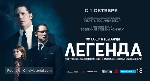 Legend - Russian Movie Poster