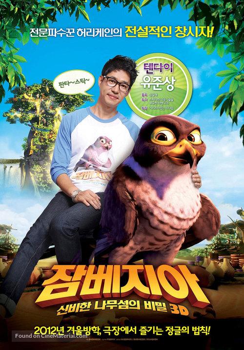 Zambezia - South Korean Movie Poster