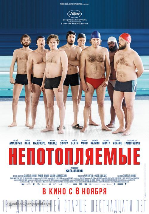Le grand bain - Russian Movie Poster