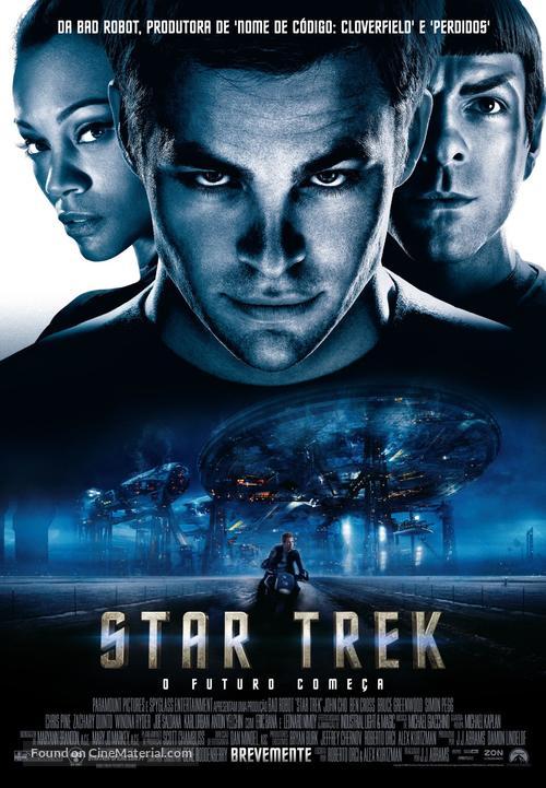 Star Trek - Portuguese Movie Poster