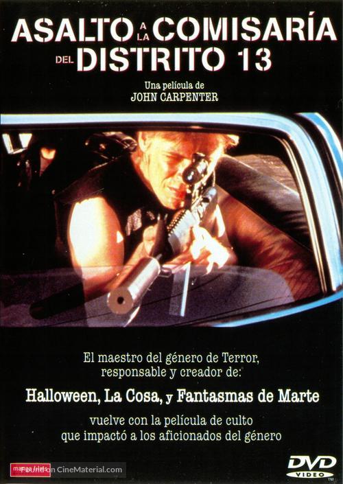 Assault on Precinct 13 - Spanish Movie Cover
