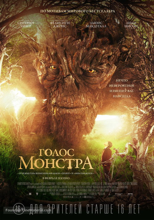 A Monster Calls - Russian Movie Poster
