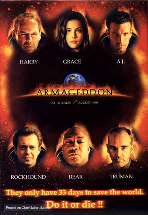 armageddon movie poster - 500×727