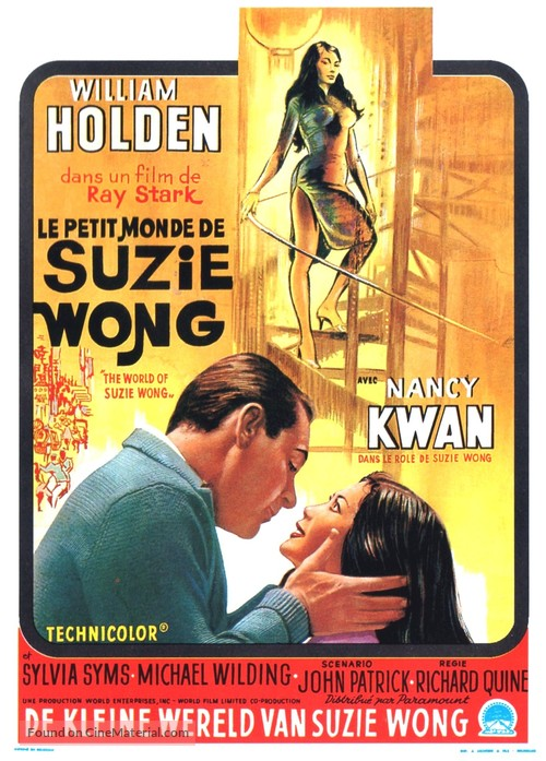The World of Suzie Wong - Belgian Movie Poster