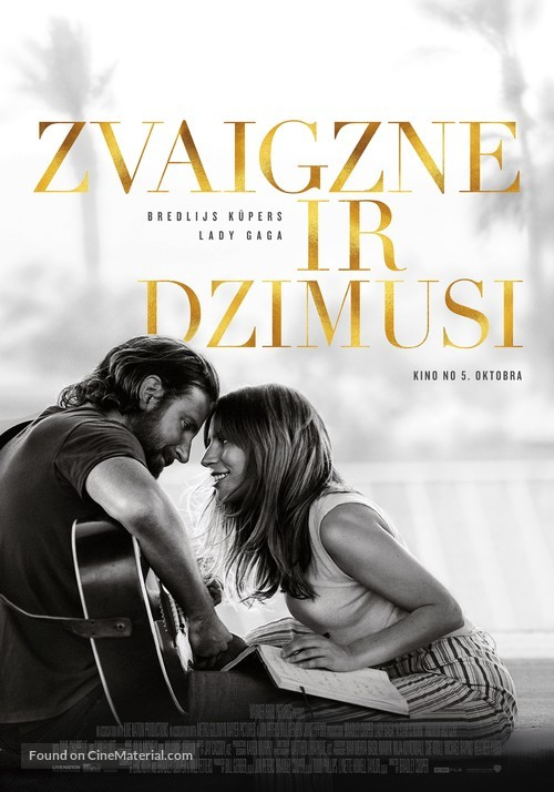 A Star Is Born - Latvian Movie Poster