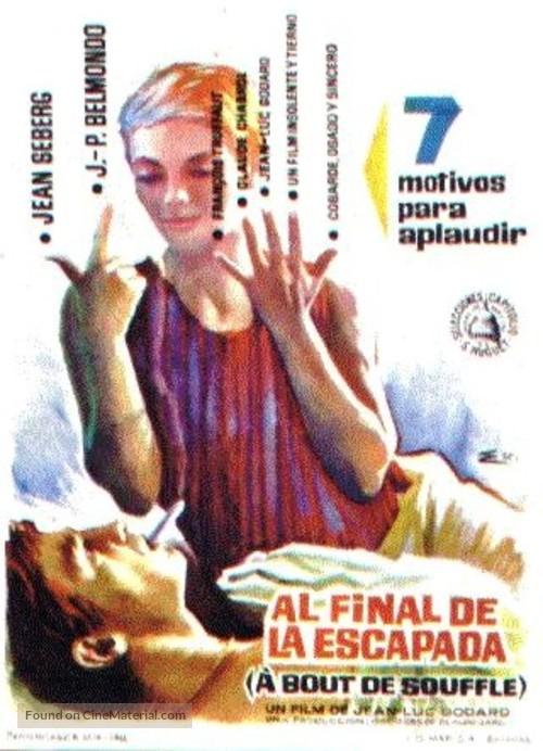 À bout de souffle - Spanish Movie Poster