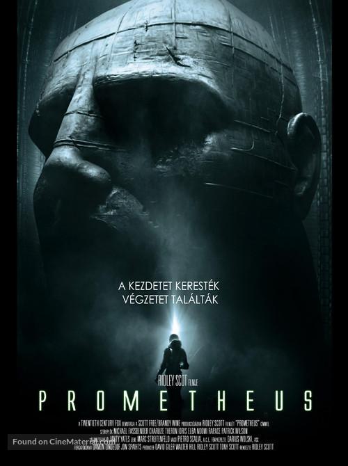 Prometheus - Hungarian Movie Poster