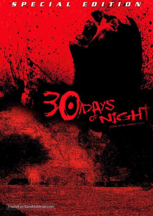 30 Days of Night - DVD movie cover