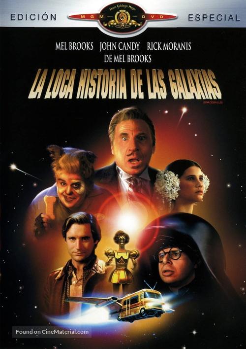Spaceballs - Spanish DVD cover