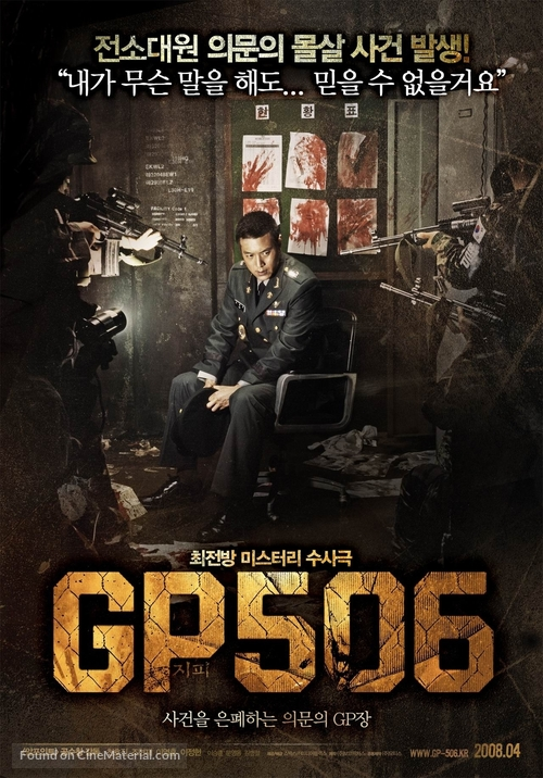 G.P. 506 - South Korean poster