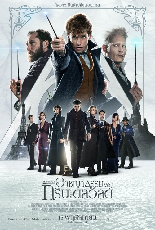 Fantastic Beasts: The Crimes of Grindelwald - Thai Movie Poster