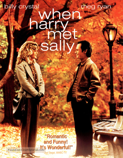When Harry Met Sally... - DVD cover