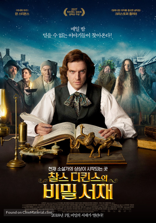 The Man Who Invented Christmas Poster.The Man Who Invented Christmas 2017 South Korean Movie Poster