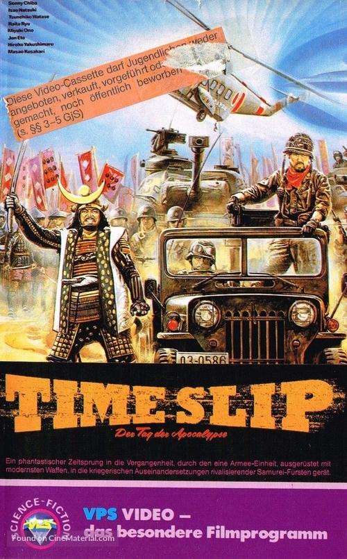 Sengoku jieitai - German Movie Cover