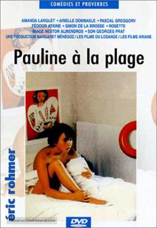 Pauline à la plage - French DVD movie cover