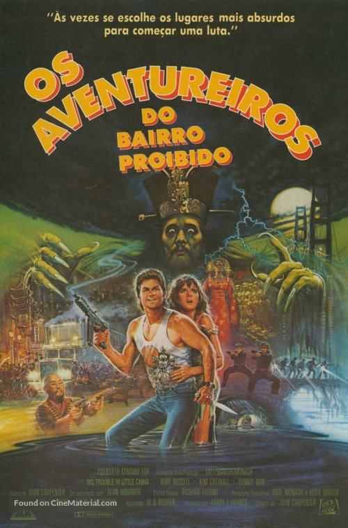 Big Trouble In Little China - Brazilian Movie Poster