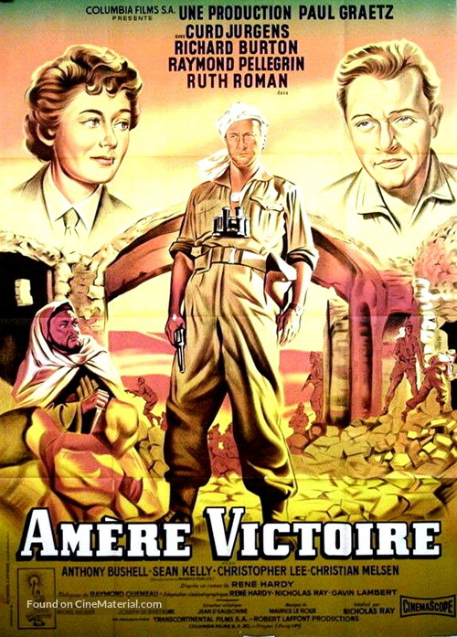 Bitter Victory - French Movie Poster