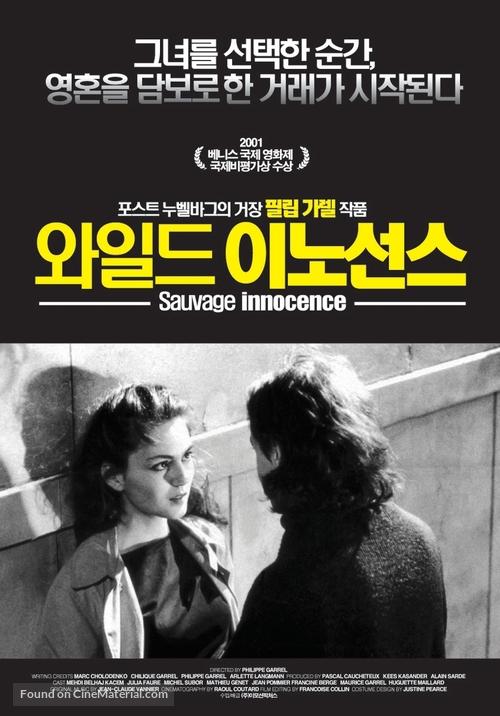 Sauvage innocence - South Korean Movie Poster