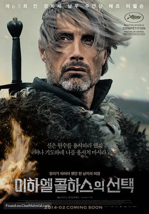 Michael Kohlhaas - South Korean Movie Poster