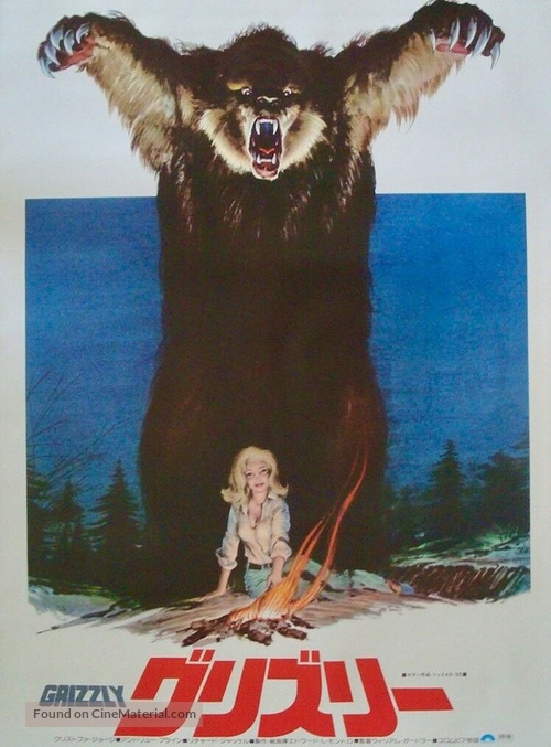 Grizzly - Japanese Movie Poster