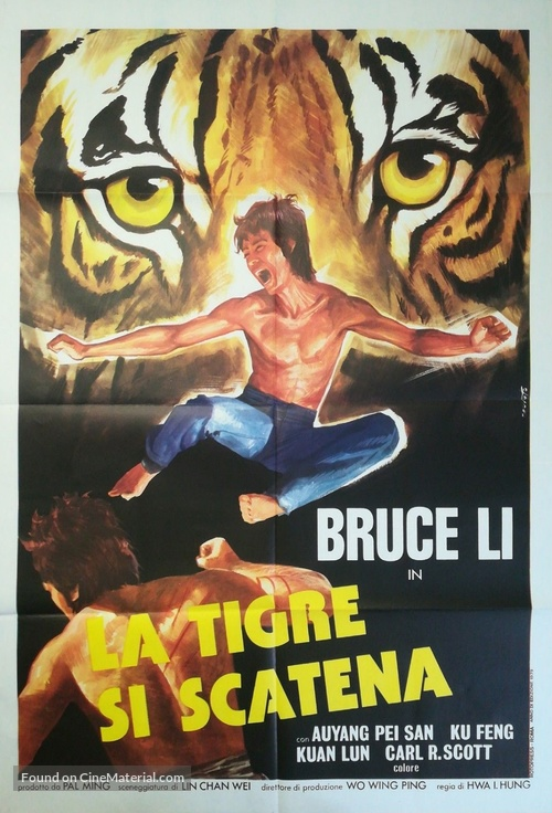 Bei po - Italian Movie Poster