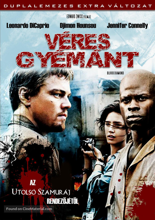 Blood Diamond - Hungarian Movie Cover