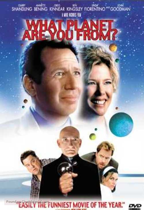What Planet Are You From? - DVD cover