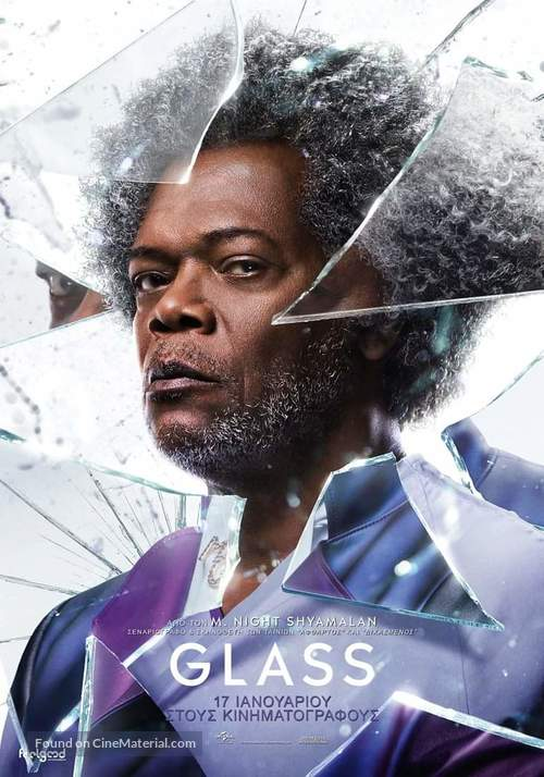 Glass - Greek Movie Poster
